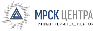 МРСК Брянск 1.png